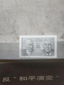 外国邮票  双胞胎老头图案