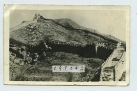 民国蜿蜒起伏的长城老照片一张,城道破损,泛银,11.3X7.2厘米