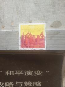 外国邮票 化工厂图案