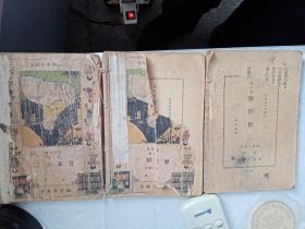 小学生文库第一集三国演义第三,六,九册,三本合售