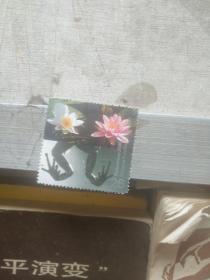 外国邮票 荷花图案