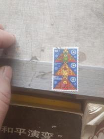 外国邮票 三角旗图案