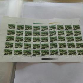 A1873    长城邮票(45联张)