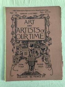 1888年美国老杂志:Art and Artists of Our Times  第3期