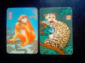 1976年历片二枚(金丝猴、豹猫)