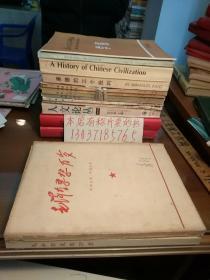 毛泽东思想万岁(两册内容不一样,合售)