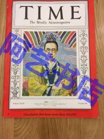 """【现货】时代周刊杂志 Time Magazine, 1934年3月,封面""""溥仪"""",,珍贵史料!"""