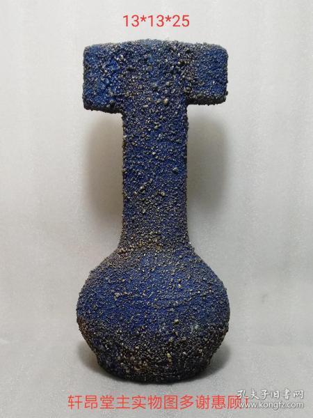 八十年代外销瓷、经典双管耳造型 金粒蓝釉老瓷瓶
