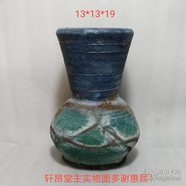 八十年代外销瓷、侈口造型、自然风 绿釉老瓷瓶