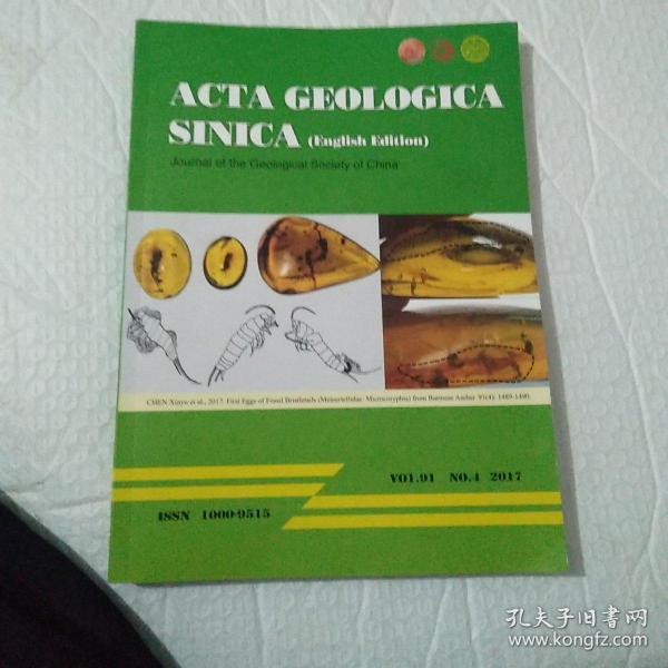 ACTA GEOLOGICA  SINICA  ( EnglishEdition )V01 .91N0 .4  2017