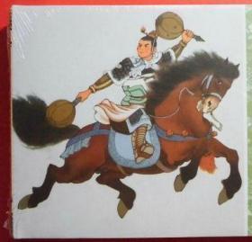 五本合售,雷人绢丝版32开彩精:岳云,双枪陆文龙,大破金龙阵,枪挑小梁王和《杨门女将》