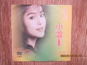 歌曲光盘:高清小歌王416首(DVD)
