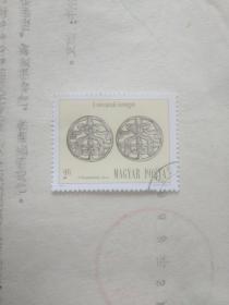 外国邮票 窗花图案