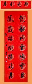 童人杰亲笔书写嘉兴南湖红船上的对联:~龙船祥云阳宝日~~凤载樑树阴场月~湖光彩月~对联100X17公分(2条),横披66公分。(包邮)