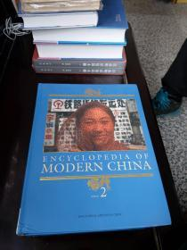 MODERN  CHINA  1一4