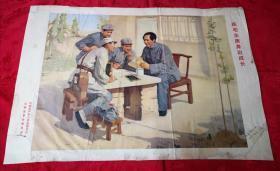 宣传画2开在毛主席身边长大