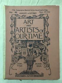 1888年美国老杂志:Art and Artists of Our Times   第28期