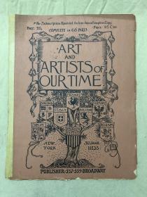 1888年美国老杂志:Art and Artists of Our Times  第25期