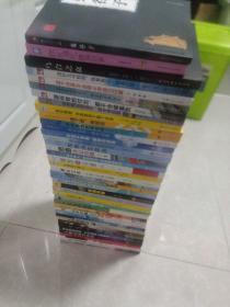 励志书40本书一套