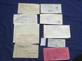 历史文献,十张不同的带毛主席语录凭证收据合售