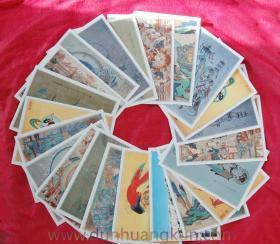 榆林窟明信片 榆林窟壁画25窟明信片 一套22张 收藏集邮