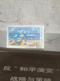 外国邮票  海洋动物图案