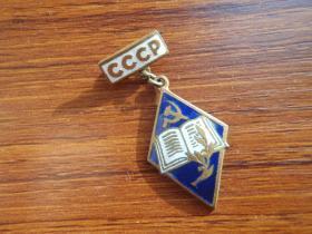 50年代 社会主义共和国联盟cccp党徽老徽章