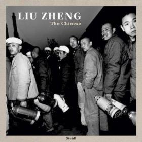 Liu Zheng: The Chinese 刘铮:国人