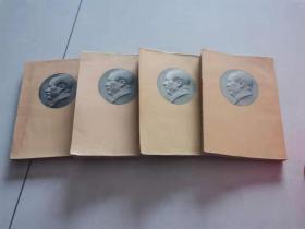 毛泽东选集1951年版