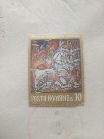 外国邮票 地狱之行图案