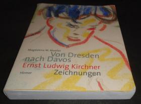 2手德文 Von Dresden nach Davos: Ernst Ludwig Kirchner 基希纳素描 sab10