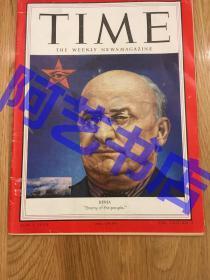 """【现货】时代周刊杂志 Time Magazine, 1953年,封面""""苏联的贝利亚"""",,珍贵史料!"""