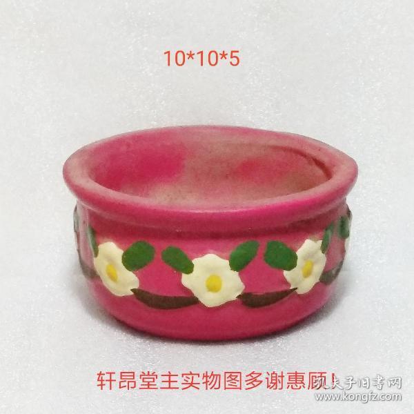 粉嫩可爱、白花绿叶图案、胭脂红釉 小花盆
