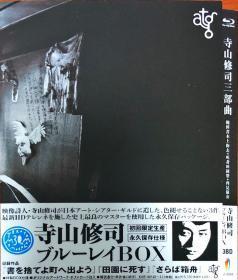 寺山修司三部曲 蓝光3BD