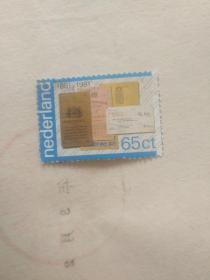 外国邮票 4本杂志图案