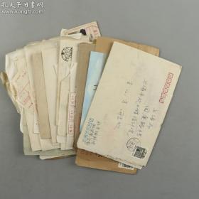 王-人-美家族旧藏:有关 王心方 资料一组(内有粮票、信封、电报封、电报件、贺卡等) HXTX308185