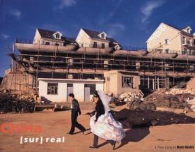 China Surreal: A Photo Essay by Mark Henley 中国超现实摄影集