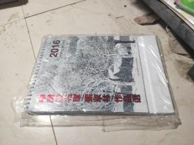 2016年中国画名家张东林作品选