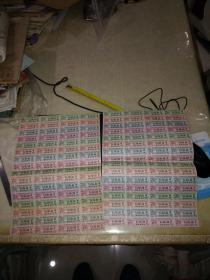 1967年江苏省布票 后期壹市尺 前期贰市尺 后期叁市尺 后期五市尺 2大张120小张(背有字)