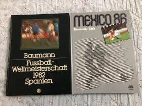 原版足球画册 斯洛克82 86世界杯特刊合售