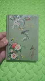 老中医笔记本1960年代