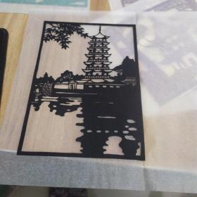 中国扬州剪纸扬州高塔共6张全套合售精细剪纸彩色