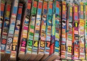 龙漫少年星期天 2007少6月份2008 24本全册 2009 1~4 8910因为书很重,运费不包邮