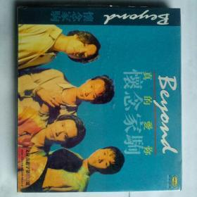 黄家驹 CD碟