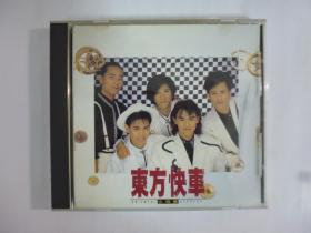 1989年飞碟唱片.东方快车合唱团专辑(无IFPI)二手CD(Q19)