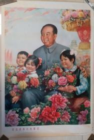 """1978年印王伟戌绘""""华主席我们热爱您""""宣传画(2开)"""