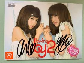 《twins》by2 专辑CD 含亲笔签名