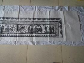 拓片(240厘米✘62厘米,上边空白处15厘米,左边空白处59厘米,右边空白处34厘米。7)