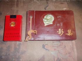 文革时期老影集相册,带毛泽东头像,烫金浮雕(无照片)  L4