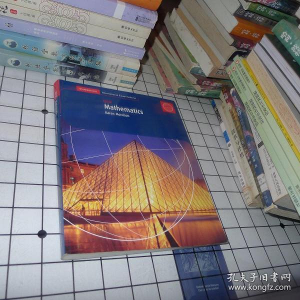 IGCSE Mathematics 剑桥数学 国际中学教育教科书)